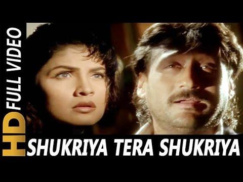 Shukriya Tera Shukriya | S. P. Balasubrahmanyam | Kabhi Na Kabhi 1998 Songs | Jackie Shroff
