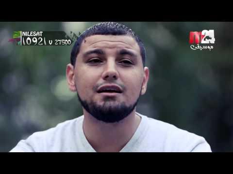 Nabina - Mohamed Tarek Hussein | نبينا - محمد طارق حسين | Maghreb 24 TV