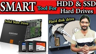Hard Drive Analysis? SMART- Self Monitoring Analysis and Reporting Tool for HDD/SSD Hard Drive