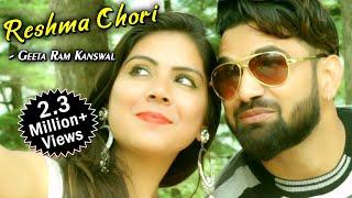 Reshma Chori || Geeta Ram Kanswal || Krishna Music || Superhit Garhwali Song Video 2018
