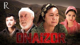 Onaizor (treyler) | Онаизор (трейлер)
