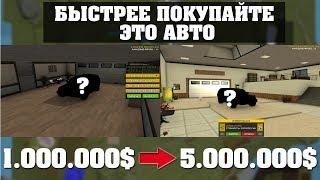 Amazing RP обман на деньги!
