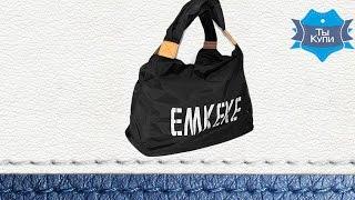 020ab6db12c6 Женская текстильная сумка Emkeke 915 черная купить в Украине. Обзор