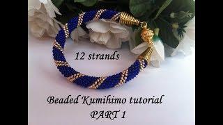 12 strands beaded kumihimo tutorial part1/Spiral beaded kumihimo pattern / KumihimoPS