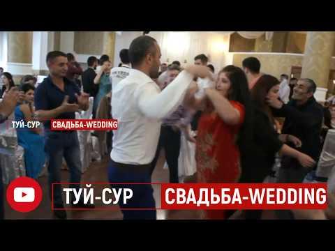 ПАМИРСКАЯ СВАДЬБА  ПУСТЬ БУДЕТ  РАДОСТЬ В КАЖДОМ ДОМЕ WEDDING الزواج الطاجيكي  تاجیک عروسی 塔吉克婚礼