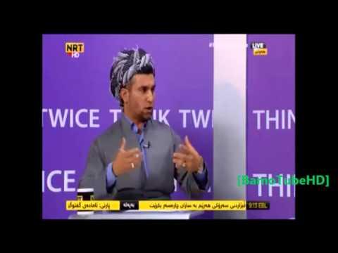 Mala Mazhar & Haji Karwan La NRT  بەرنامەی دووجاربیربکەرەوە 27/07//2015