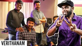 Official: Bigil Intro Song Name | Thalapathy Sang A Song In Bigil | Verithanamana Update| Kuthu Song