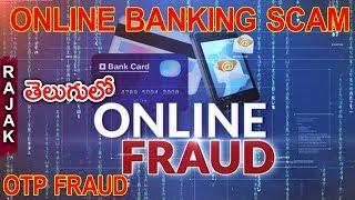 Latest Online Banking Scam | OTP Fraud | Amazon Amazon Scam | Tech News In Telugu | Rajak Shaik's