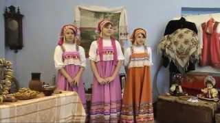 Мишеронский. Краеведческий музей.