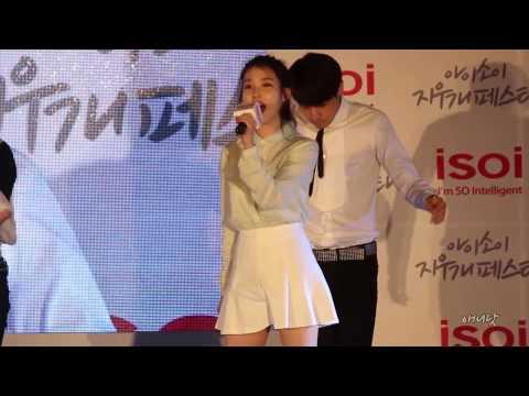 [15.05.15] 아이유(IU) - 좋은날 (홍대 걷고싶은거리, 아이소이 지우개 페스타) By 애니닷