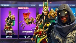 NIEUWE *GUAN YU* SKIN!!! - Fortnite Battle Royale (Nederlands)
