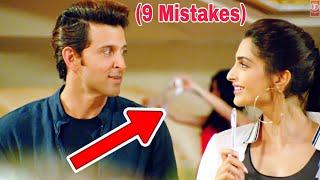 (9 Mistakes) Dheere Dheere Se Meri Zindagi Song | Hrithik Roshan | Sonam Kapoor | Yo Yo Honey Singh