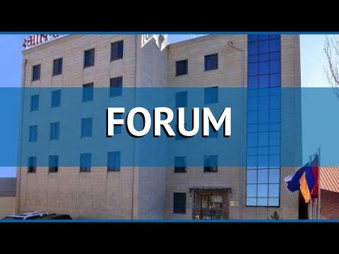 FORUM 4* Армения Ереван обзор – отель ФОРУМ 4* Ереван видео обзор