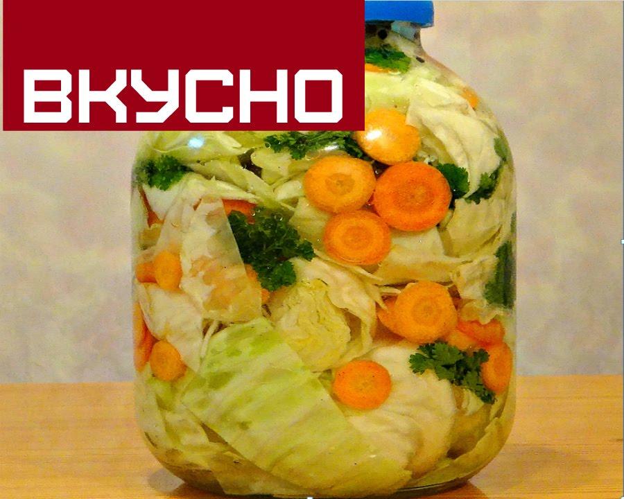 рецепт маринования капусты на зиму вкусный рецепт