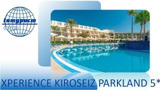 Обзор отеля XPERIENCE KIROSEIZ PARKLAND 5 Египет Шарм эль Шейх