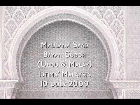 Maulana Saad - Bayan Subuh, Ijtima' Malaysia, 10 July 2009 (Urdu & Malay)