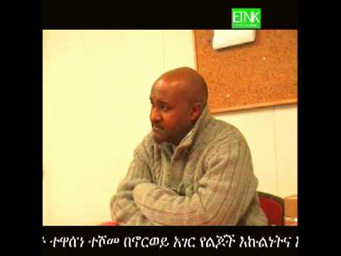 Tewasen Teshome Pro Arbamich2013
