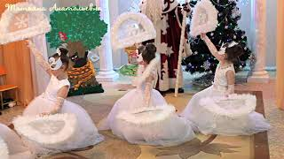 "Танец ""Белые Лебеди"". Новый Год по сказкам А.С. Пушкина 2018-2019"