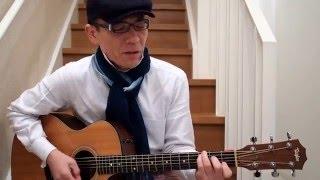 バス・ストップ ギター弾き語り 平浩二 Cover テイラー314ce Taylor314ce.