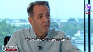 ปรากฏการณ์ถ้ำหลวง : พลิกโฉมภาพลักษณ์ไทย