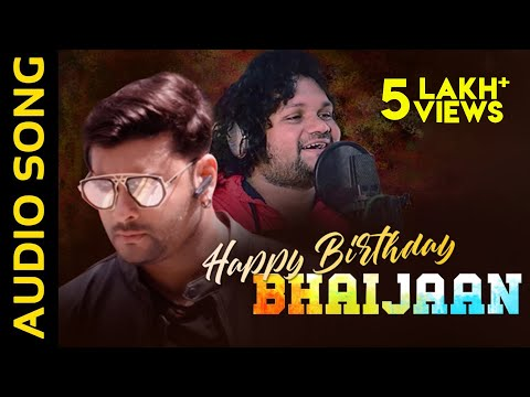 Happy Birthday Bhaijaan | Audio Song | Anubhav Mohanty | Humane Sagar | Neel Mohapatra