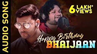 Happy Birthday Bhaijaan | Audio Song | Anubhav Mohanty | Humane Sagar | Neel Mohapatra