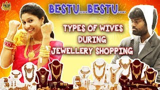 Types Of Wives During Jewellery Shopping | Wife Atrocities | Husband Vs Wife | Ft. Iswarya Baskar