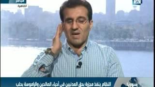 الاخبارية السعودية   ميسرة بكور متحدثاً عن تطورات المشهد  السوري السياسي والميداني