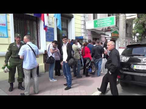 КрайИнвестБанк открылся в Симферополе