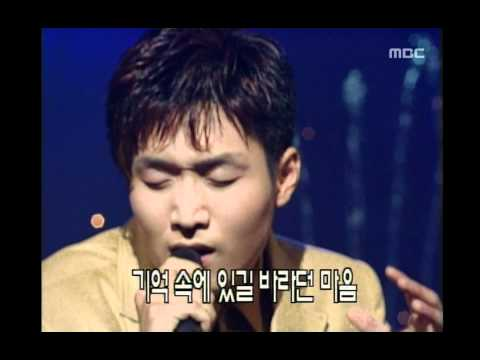 Roo Chan - For you, 류찬 - 널 위해, Music Camp 19990515