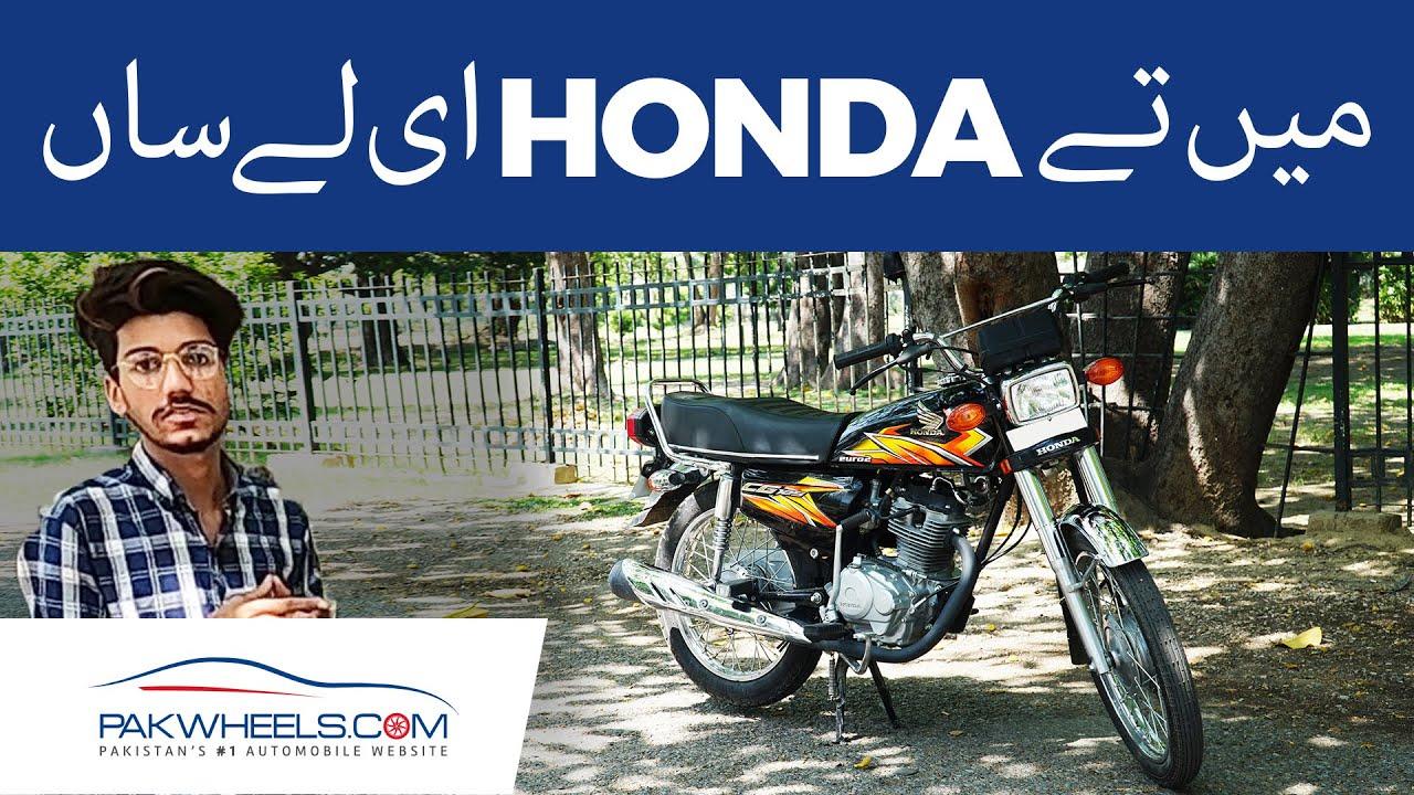 Honda CG 125 2021   Owner's Review   PakWheels