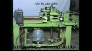 Barbed Wire Making Machine By Prem Industrial Corporation