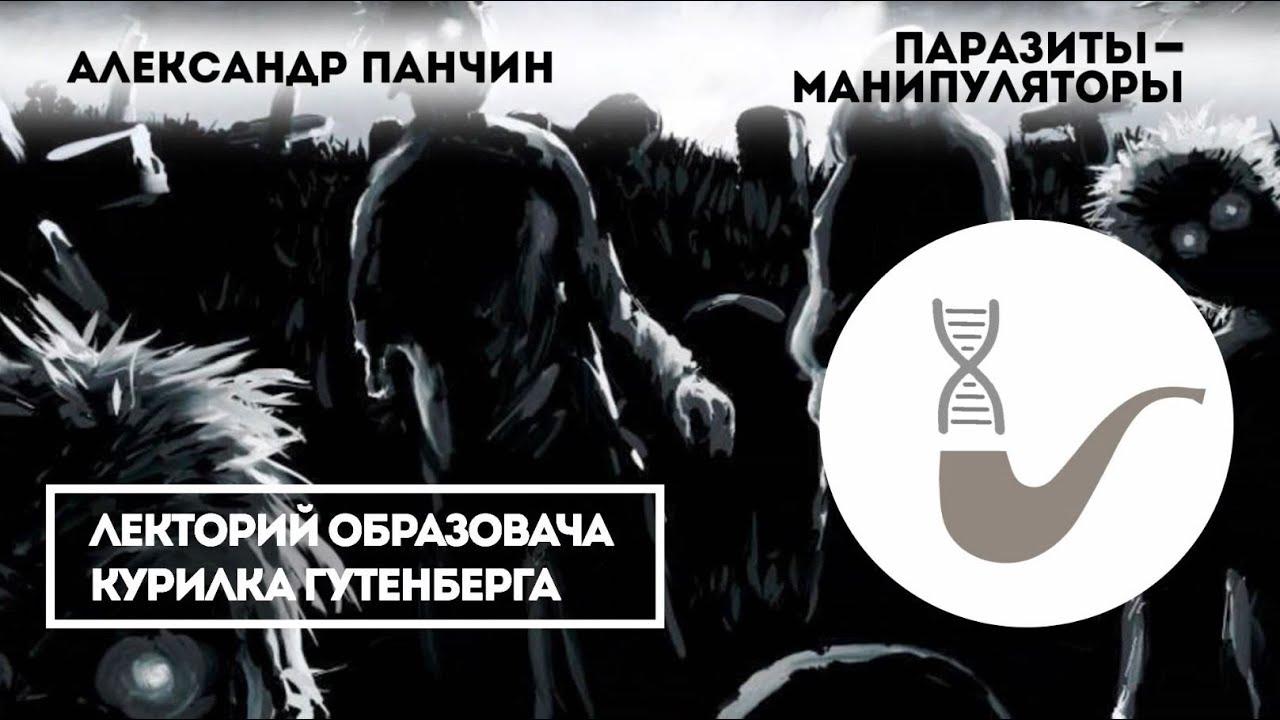 Фасциолопсидоз