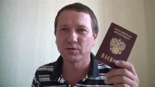 Паспорт через госуслуги за 7 дней.