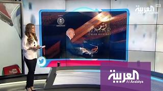 تفاعلكم: عمر خيرت: أمنيتي تحققت..وسأعزف مقطوعة خاصة للسعوديي