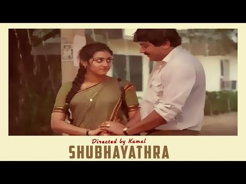 Shubhayathra | Full Malayalam Movie | Jayaram, Parvathy