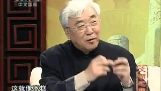 """20141229 文明之旅 细说中国传统节日""""清明节"""""""