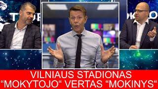 Vilniaus Stadionas - \mokytojo\ Vertas \mokinys\ Sąmokslo Teorija 2021.10. 14