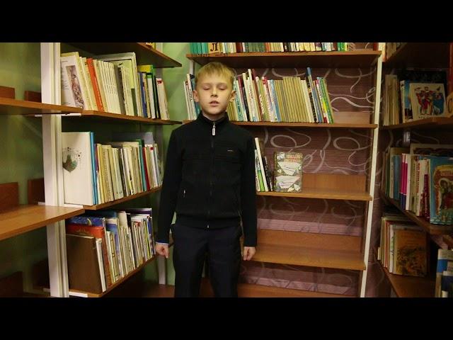 Изображение предпросмотра прочтения – ВладимирНестеровский читает произведение «Оленёнок» В.Н.Ледкова