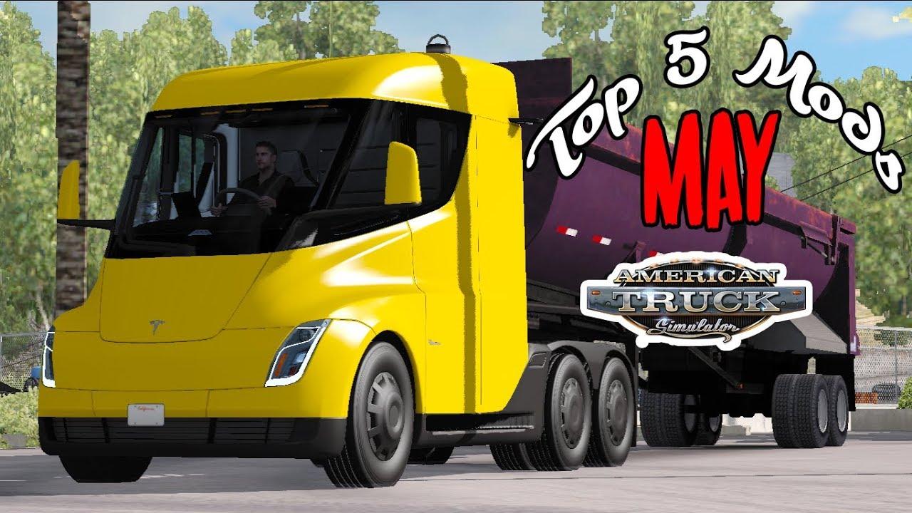 Top 5 Mods May 2018 American Truck Simulator 1 31