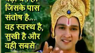 New bhakti video