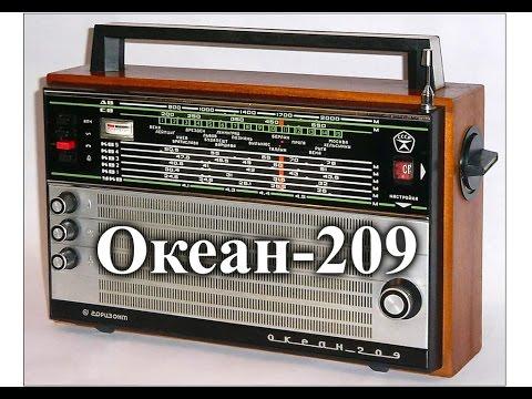 Радиоприемник Океан-209. Обзор и ремонт