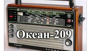 Radio-209 Okean. Mulohaza va ta'mirlash