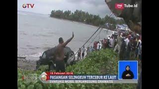 Mobil Pasangan Selingkuh Tercebur Laut, Istri Sah Dukung Polisi Tahan Suaminya - BIS 19/01