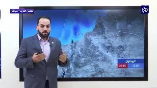 النشرة الجوية الأردنية من رؤيا 7-1-2019 | Jordan Weather