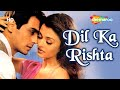 Dil Ka Rishta  Hindi  Movie - Arjun Rampal, Aishwarya Rai - Hit Movie-With Eng Subtitles