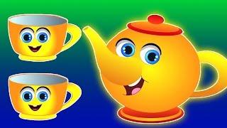 Je suis une petite théière   Comptine   chanson pour enfants   Rhyme For Kids   I am a Little Teapot