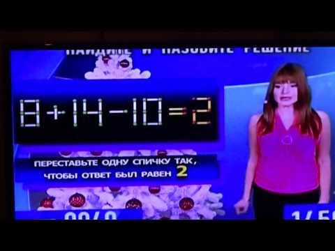 Математическая головоломка - ЛОХОТРОН