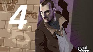 GTA 4 прохождение серия 4 (Убить или не убить?)