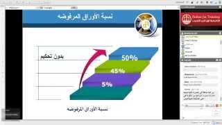 مهارات نشر الأبحاث العلمية للدكتور حسين بن موسى الصلاحي / برعاية أكاديمية أونلاين